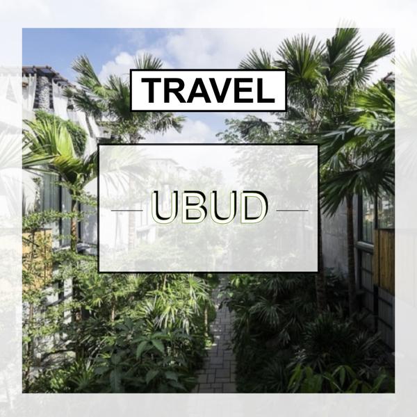 ウブド、旅行、サステナブル